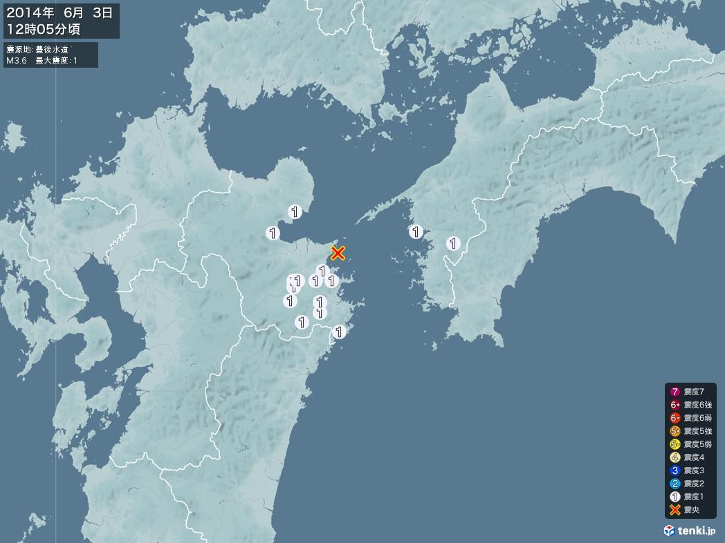 地震情報 2014年06月03日 12時05分頃発生 最大震度:1 震源地:豊後水道(拡大画像)