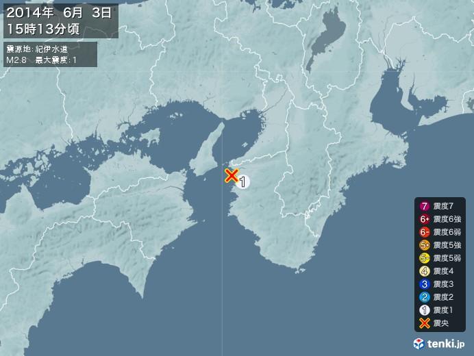 地震情報(2014年06月03日15時13分発生)