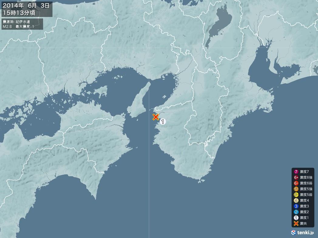 地震情報 2014年06月03日 15時13分頃発生 最大震度:1 震源地:紀伊水道(拡大画像)