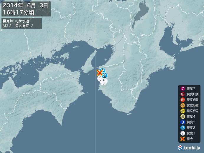 地震情報(2014年06月03日16時17分発生)