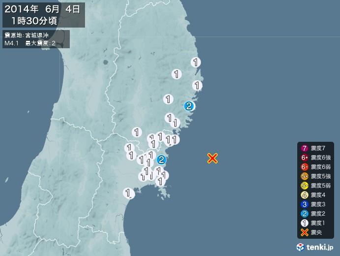 地震情報(2014年06月04日01時30分発生)