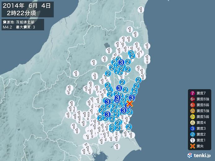 地震情報(2014年06月04日02時22分発生)