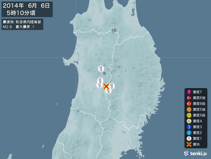 地震情報(2014年06月06日05時10分発生)