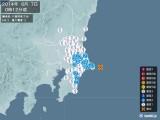 2014年06月07日00時12分頃発生した地震
