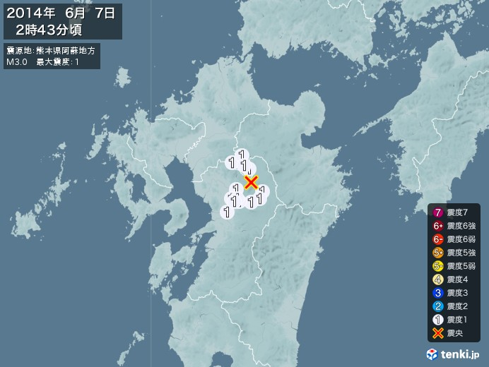 地震情報(2014年06月07日02時43分発生)