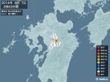 2014年06月07日02時43分頃発生した地震