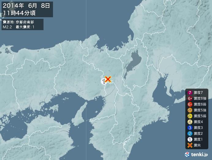 地震情報(2014年06月08日11時44分発生)