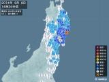 2014年06月08日14時24分頃発生した地震