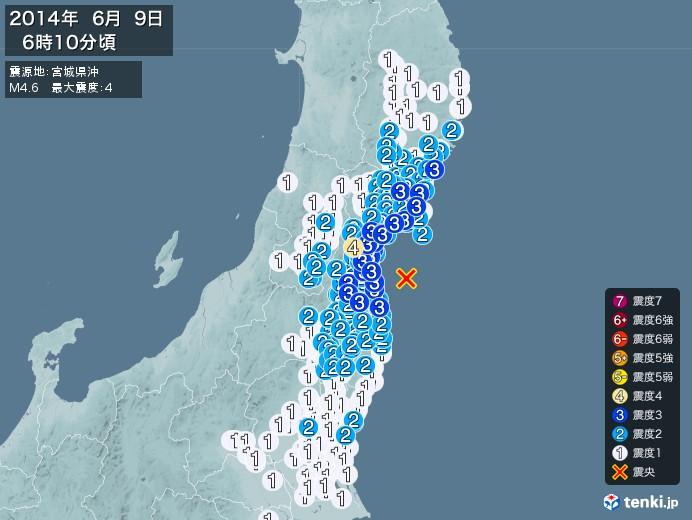 地震情報(2014年06月09日06時10分発生)
