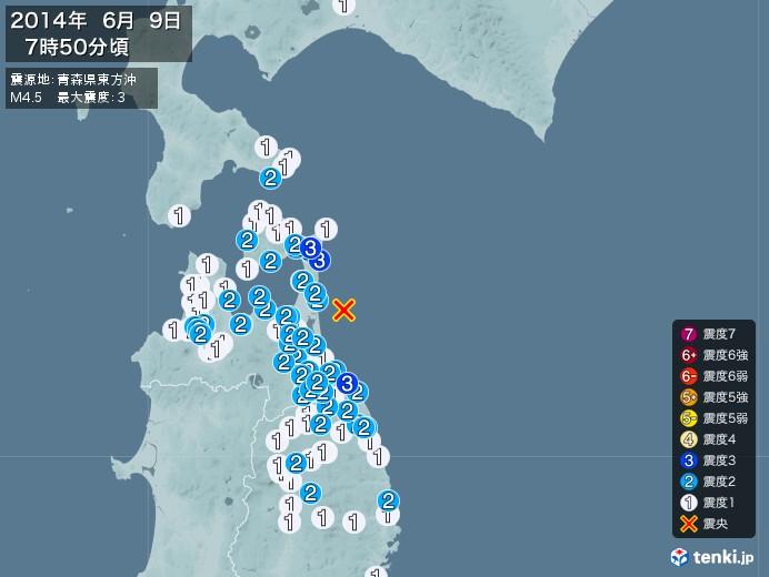 地震情報(2014年06月09日07時50分発生)