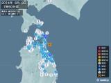2014年06月09日07時50分頃発生した地震