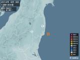 2014年06月09日12時18分頃発生した地震
