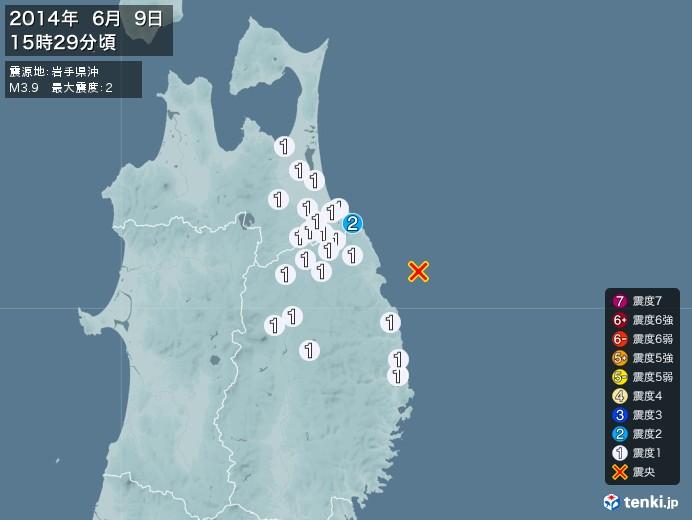 地震情報(2014年06月09日15時29分発生)