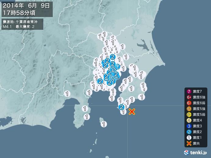 地震情報(2014年06月09日17時58分発生)