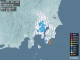 2014年06月09日17時58分頃発生した地震