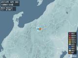 2014年06月09日18時51分頃発生した地震