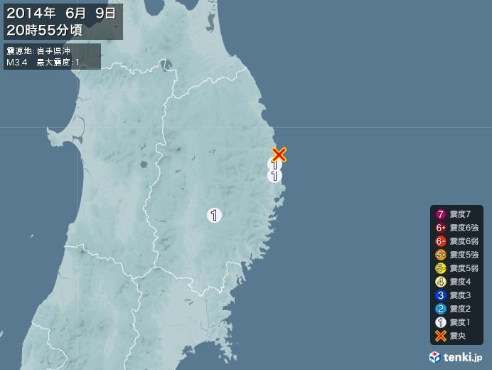 地震情報(2014年06月09日20時55分発生)