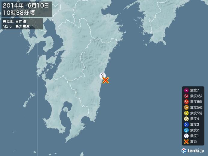 地震情報(2014年06月10日10時38分発生)