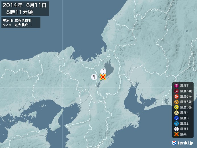 地震情報(2014年06月11日08時11分発生)