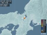 2014年06月11日08時11分頃発生した地震