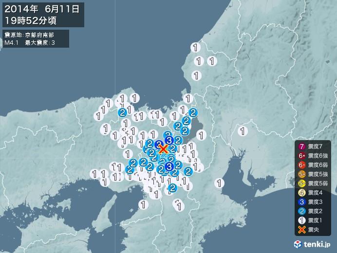 地震情報(2014年06月11日19時52分発生)