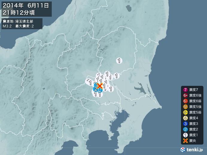 地震情報(2014年06月11日21時12分発生)