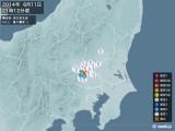 2014年06月11日21時12分頃発生した地震