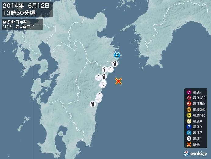 地震情報(2014年06月12日13時50分発生)