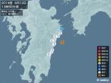 2014年06月12日13時50分頃発生した地震