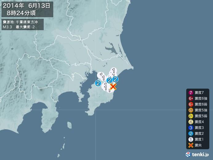 地震情報(2014年06月13日08時24分発生)