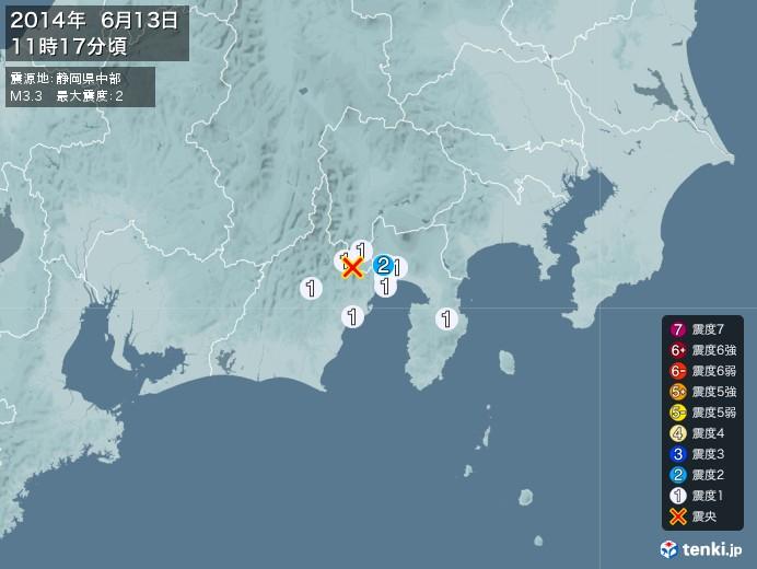 地震情報(2014年06月13日11時17分発生)