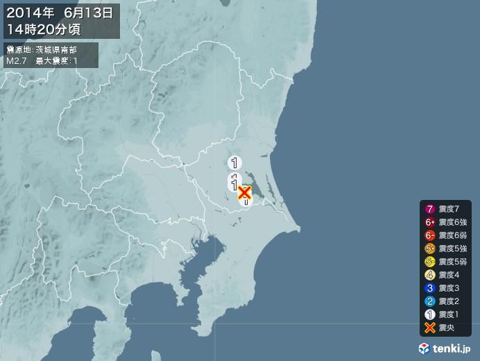 地震情報(2014年06月13日14時20分発生)