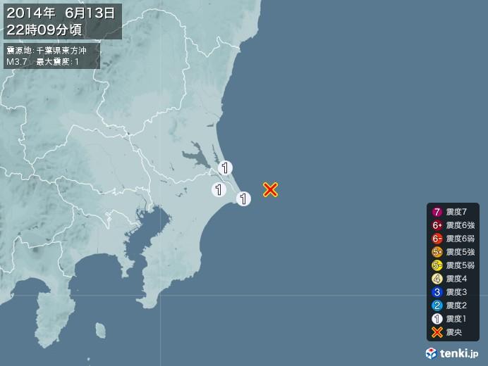 地震情報(2014年06月13日22時09分発生)