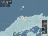 2014年06月14日01時55分頃発生した地震