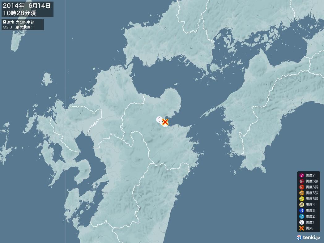 地震情報 2014年06月14日 10時28分頃発生 最大震度:1 震源地:大分県中部(拡大画像)