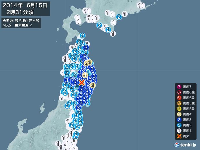地震情報(2014年06月15日02時31分発生)
