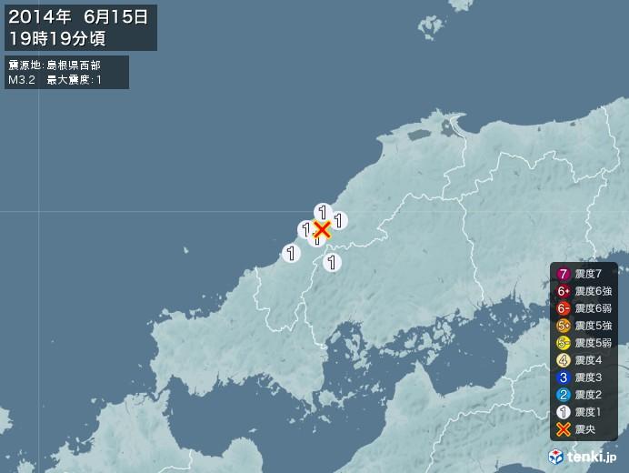 地震情報(2014年06月15日19時19分発生)