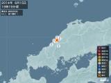 2014年06月15日19時19分頃発生した地震