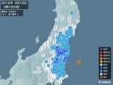 2014年06月16日03時19分頃発生した地震