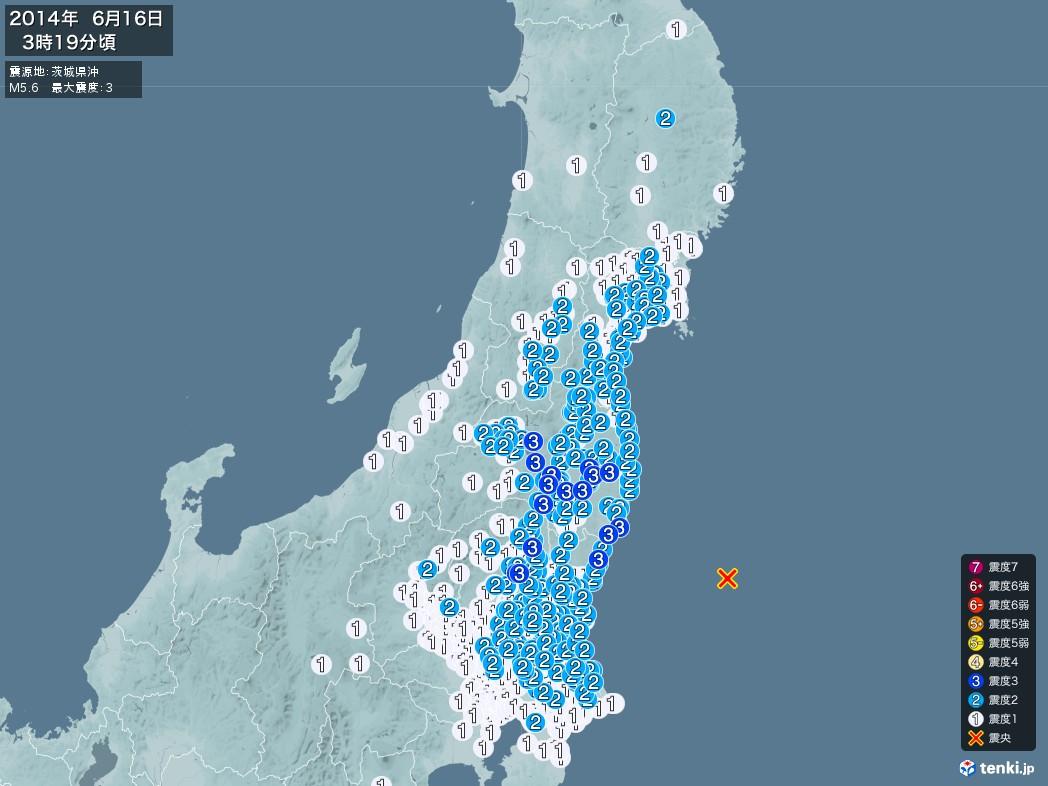 地震情報 2014年06月16日 03時19分頃発生 最大震度:3 震源地:茨城県沖(拡大画像)