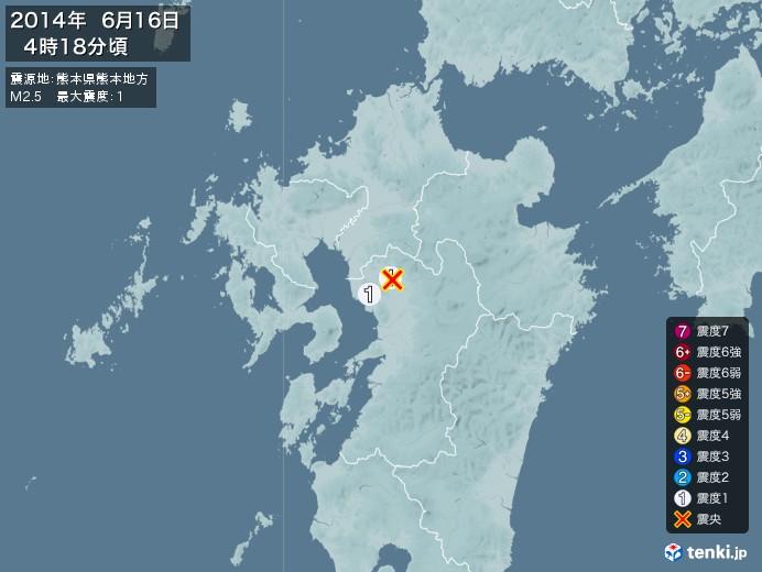 地震情報(2014年06月16日04時18分発生)