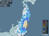 2014年06月16日05時14分頃発生した地震