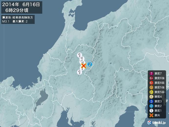 地震情報(2014年06月16日06時29分発生)