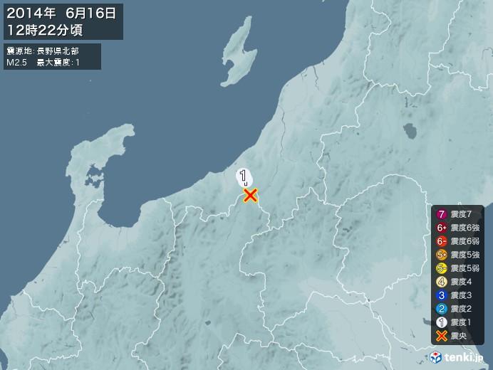地震情報(2014年06月16日12時22分発生)