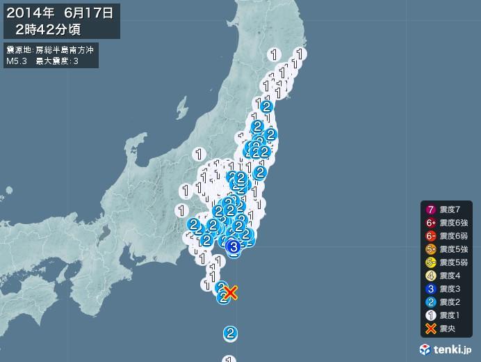 地震情報(2014年06月17日02時42分発生)