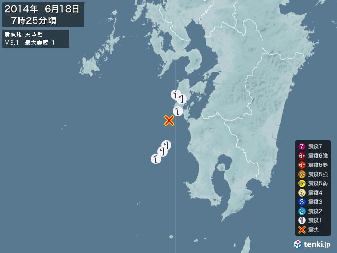 地震情報(2014年06月18日07時25分発生)