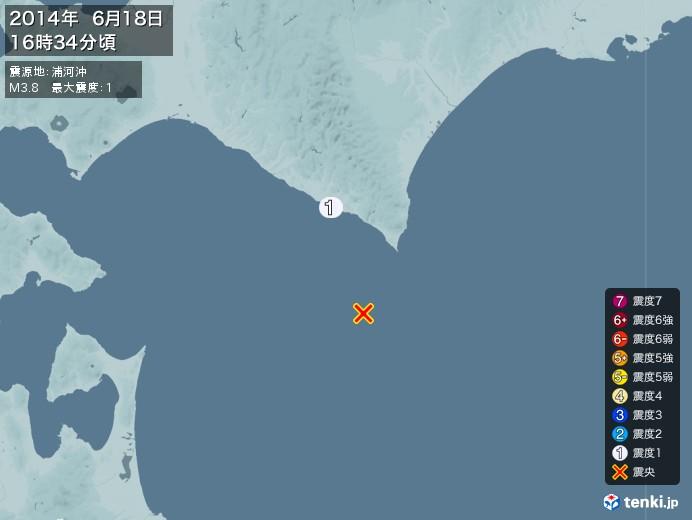 地震情報(2014年06月18日16時34分発生)