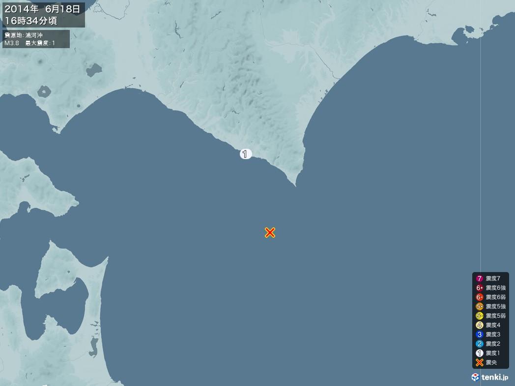 地震情報 2014年06月18日 16時34分頃発生 最大震度:1 震源地:浦河沖(拡大画像)
