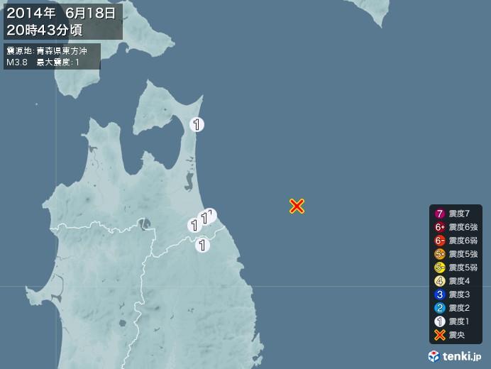 地震情報(2014年06月18日20時43分発生)
