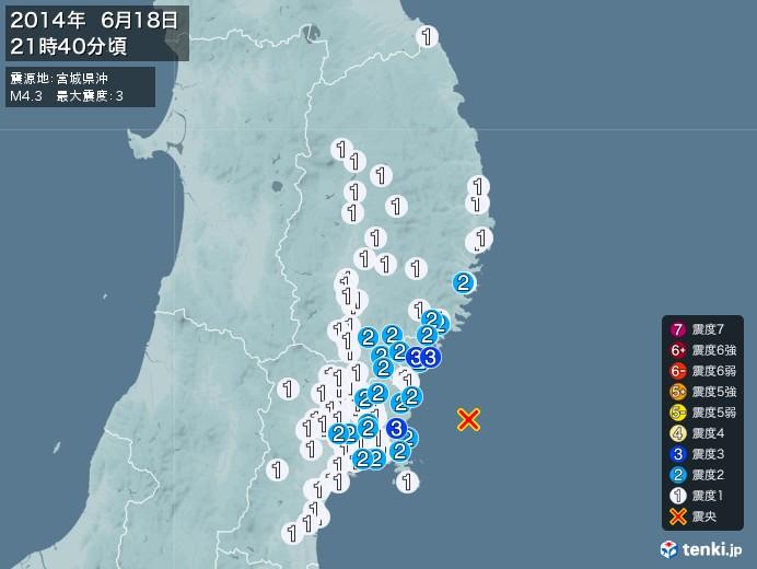 地震情報(2014年06月18日21時40分発生)